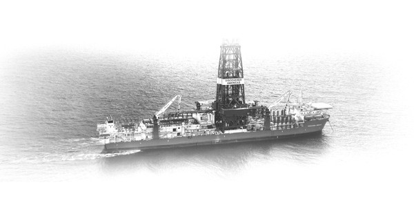 Discoverer America, one of Transocean's newest 6th Generation Drillships