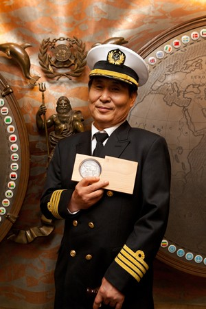 Captain Seog Seok IMO awards bravery at sea samho jewelry