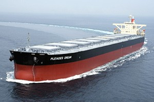 PLEIADES DREAM MOL Mitsui cape-size bulker ore carrier