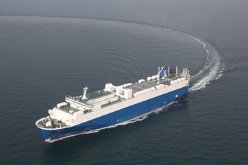 Nichioh Maru shipping efficiency green nissan