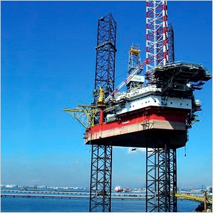 jackup rig aker solutions yantai raffles