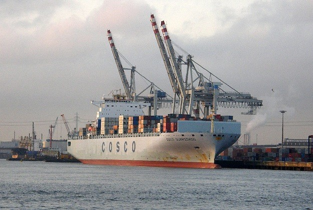 The M/V COSCO Guangzhou is a 9,469 teu containership owned by Costamare and currently on a 12-year time charter to COSCO.