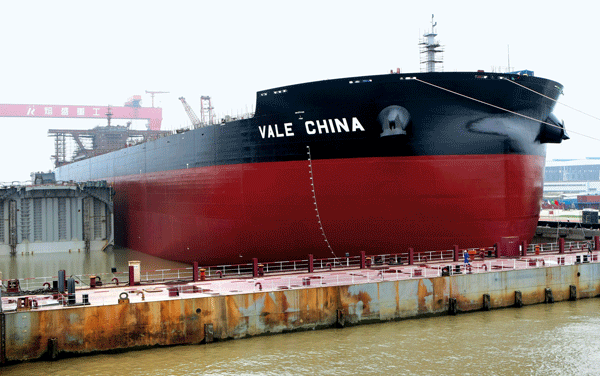 vale china vloc rongsheng heavy industries