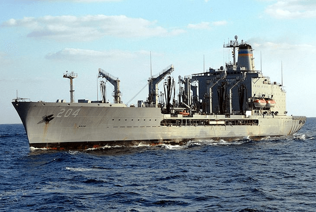 USNS Rappahannock