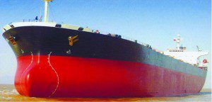 cosco bulk carrier