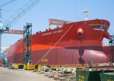 athenian victory hhi hyundai heavy shipyard shipbuilding supertanker