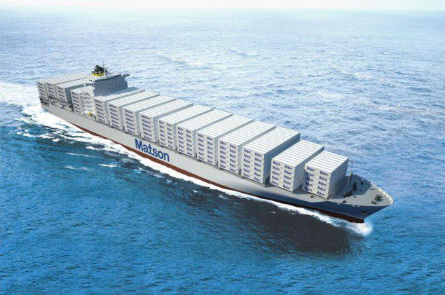 Artist's rendition of Matson's Aloha Class 3,600 TEU containership. PRNewsFoto/Matson, Inc.
